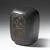<em>Weight Of Ten Units</em>, ca. 2625-2500 B.C.E. Basalt, 1 1/4 x 1 1/2 x 1 15/16 in., 0.3 lb. (3.2 x 3.8 x 4.9 cm, 132.3 g). Brooklyn Museum, Charles Edwin Wilbour Fund, 44.123.175. Creative Commons-BY (Photo: Brooklyn Museum, 44.123.175_threequarter_PS2.jpg)