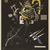 Vasily Kandinsky (Russian, 1866-1944). <em>Small Worlds VII (Kleine Welten VII)</em>, 1922. Color lithograph on wove paper, Image: 10 5/8 x 9 3/16 in. (27 x 23.3 cm). Brooklyn Museum, Gift of Stephen Currier, 58.108.11. © artist or artist's estate (Photo: , 58.108.11_SL3.jpg)
