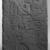 <em>Relief of Princess Khekeret-nebty</em>, ca. 2415-2350 B.C.E. Limestone, 20 13/16 x 16 11/16 x 1 3/8 in. (52.8 x 42.4 x 3.5 cm). Brooklyn Museum, Charles Edwin Wilbour Fund, 64.148.2. Creative Commons-BY (Photo: Brooklyn Museum, 64.148.2_negA_bw_IMLS.jpg)