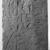 <em>Relief of Princess Khekeret-nebty</em>, ca. 2415-2350 B.C.E. Limestone, 20 13/16 x 16 11/16 x 1 3/8 in. (52.8 x 42.4 x 3.5 cm). Brooklyn Museum, Charles Edwin Wilbour Fund, 64.148.2. Creative Commons-BY (Photo: Brooklyn Museum, 64.148.2_negB_bw_IMLS.jpg)