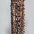 Tembé. <em>Ceremonial Headdress for Girls</em>, circa 1964. Feathers, cotton, bird skins, 21 × 8 × 9 in. (53.3 × 20.3 × 22.9 cm). Brooklyn Museum, Gift of Ingeborg de Beausacq, 64.248.25. Creative Commons-BY (Photo: , 64.248.25_back_PS11.jpg)