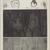Roser Bru (Chilean, born Spain, 1923). <em>Trocados</em>, 1968. Engraving and etching, Sheet: 20 5/16 x 13 3/4 in. (51.6 x 34.9 cm). Brooklyn Museum, Ella C. Woodward Memorial Fund, 68.228.7. © artist or artist's estate (Photo: Brooklyn Museum, 68.228.7_PS9.jpg)