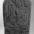 <em>Boundary Stela of Sety I</em>, ca. 1294 B.C.E. Limestone, 25 1/2 × 15 1/2 × 6 3/4 in., 110 lb. (64.8 × 39.4 × 17.1 cm, 49.9kg). Brooklyn Museum, Charles Edwin Wilbour Fund, 69.116.1. Creative Commons-BY (Photo: Brooklyn Museum, 69.116.1_negA_bw_IMLS.jpg)