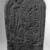 <em>Boundary Stela of Sety I</em>, ca. 1294 B.C.E. Limestone, 25 1/2 × 15 1/2 × 6 3/4 in., 110 lb. (64.8 × 39.4 × 17.1 cm, 49.9kg). Brooklyn Museum, Charles Edwin Wilbour Fund, 69.116.1. Creative Commons-BY (Photo: Brooklyn Museum, 69.116.1_negB_bw_IMLS.jpg)