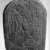 <em>Boundary Stela of Sety I</em>, ca. 1294 B.C.E. Limestone, 25 1/2 × 15 1/2 × 6 3/4 in., 110 lb. (64.8 × 39.4 × 17.1 cm, 49.9kg). Brooklyn Museum, Charles Edwin Wilbour Fund, 69.116.1. Creative Commons-BY (Photo: Brooklyn Museum, 69.116.1_negC_bw_IMLS.jpg)