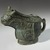 <em>Ritual Wine Vessel (Guang)</em>, 13th-11th century B.C.E. Bronze, 6 1/2 x 3 1/4 x 8 1/2 in. (16.5 x 8.3 x 21.6 cm). Brooklyn Museum, Gift of Mr. and Mrs. Alastair B. Martin, the Guennol Collection, 72.163a-b. Creative Commons-BY (Photo: , 72.163a-b_PS9.jpg)