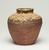 Kitaoji Rosanjin (Japanese, 1883-1959). <em>Shigaraki Ware Jar</em>, ca. 1950. Stoneware, 6 3/4 x 6 1/2 in. (17.1 x 16.5 cm). Brooklyn Museum, Gift of Sidney B. Cardozo, Jr., 76.42.2. Creative Commons-BY (Photo: Brooklyn Museum, 76.42.2_view01_PS11.jpg)