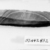 <em>Pointed Blade</em>, ca. 4400-3100 B.C.E. Flint, 13/16 x 4 5/8 in. (2 x 11.8 cm). Brooklyn Museum, Charles Edwin Wilbour Fund, 07.447.832. Creative Commons-BY (Photo: , CUR.07.447.832_NegID_07.447.828GRPA_print_cropped_bw.jpg)