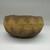 Hupa. <em>Basket</em>. Fiber, 4 7/8 × 9 × 9 1/8 in. (12.4 × 22.9 × 23.2 cm). Brooklyn Museum, By exchange, 07.468.9329. Creative Commons-BY (Photo: , CUR.07.468.9329_side1.jpg)