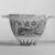 Greek. <em>Skyphos or Kotyle</em>, 6th century B.C.E. Clay, slip, 3 15/16 × 4 5/8 × 7 5/16 in. (10 × 11.8 × 18.5 cm). Brooklyn Museum, Gift of Robert B. Woodward, 09.875. Creative Commons-BY (Photo: , CUR.09.875_NegID_04.7GRPA_print_cropped_bw.jpg)
