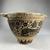 Greek. <em>Skyphos or Kotyle</em>, 6th century B.C.E. Clay, slip, 3 15/16 × 4 5/8 × 7 5/16 in. (10 × 11.8 × 18.5 cm). Brooklyn Museum, Gift of Robert B. Woodward, 09.875. Creative Commons-BY (Photo: Brooklyn Museum, CUR.09.875_view01.jpg)