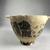 Greek. <em>Skyphos or Kotyle</em>, 6th century B.C.E. Clay, slip, 3 15/16 × 4 5/8 × 7 5/16 in. (10 × 11.8 × 18.5 cm). Brooklyn Museum, Gift of Robert B. Woodward, 09.875. Creative Commons-BY (Photo: Brooklyn Museum, CUR.09.875_view03.jpg)