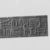 <em>Cylinder Seal</em>, ca. 3100-2675 B.C.E. Steatite, 1 x 15/16 in. (2.6 x 2.4 cm). Brooklyn Museum, Charles Edwin Wilbour Fund, 09.889.115. Creative Commons-BY (Photo: , CUR.09.889.115_NegID_44.123.28GRPA_print_cropped_bw.jpg)