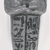 <em>Funerary Figurine of Harkhebi</em>, ca. 1075-656 B.C.E. Faience, 4 5/8 x 1 7/16 x 7/8 in. (11.7 x 3.6 x 2.2 cm). Brooklyn Museum, Gift of the Long Island Historical Society, 28.523. Creative Commons-BY (Photo: , CUR.28.523_NegA_print_bw.jpg)