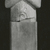 <em>Fragmentary Shabti of Akhenaten</em>, ca. 1352-1336 B.C.E. Calcite sandstone, 6 1/8 x 4 3/16 x 2 15/16 in. (15.6 x 10.7 x 7.5 cm). Brooklyn Museum, Charles Edwin Wilbour Fund, 35.1869. Creative Commons-BY (Photo: , CUR.35.1869_NegID_35.1869GRPA_print_cropped_bw.jpg)