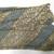 <em>Shadow Play Figure (Wayang golek)</em>. Wood, pigment, fabric, 5 7/8 × 20 7/8 in. (15 × 53 cm). Brooklyn Museum, Gift of Appleton Sturgis, 35.2112. Creative Commons-BY (Photo: , CUR.35.2112_detail1.jpg)