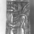 Byzantine. <em>Plaque with Figural Decoration</em>. Bone, 1 11/16 x 4 3/16 in. (4.3 x 10.7 cm). Brooklyn Museum, Frank L. Babbott Fund and Henry L. Batterman Fund, 36.164. Creative Commons-BY (Photo: , CUR.36.164_NoNeg_print_bw.jpg)