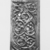 Byzantine. <em>Plaque with Botanical Decoration</em>, 5th-6th century C.E. Bone, 1 1/2 x 2 15/16 in. (3.8 x 7.4 cm). Brooklyn Museum, Frank L. Babbott Fund and Henry L. Batterman Fund, 36.168.3. Creative Commons-BY (Photo: , CUR.36.168.3_NegID_36.168.1GRPA_print_bw.jpg)