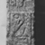 <em>Obelisk with Inscriptions on all Four Sides</em>, ca. 360-342 B.C.E. Granite, 25 x 7 5/16 x 7 5/16 in. (63.5 x 18.5 x 18.5 cm). Brooklyn Museum, Charles Edwin Wilbour Fund, 36.614. Creative Commons-BY (Photo: , CUR.36.614_NegA_print_bw.jpg)