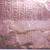 <em>Relief of Montuhotep III</em>, ca. 1957–1945 B.C.E. Limestone, 31 x 51 1/2 x 4 1/2 in., 470 lb. (78.7 x 130.8 x 11.4 cm, 213.19kg). Brooklyn Museum, Charles Edwin Wilbour Fund, 37.16E. Creative Commons-BY (Photo: Brooklyn Museum, CUR.37.16E_right_half.jpg)