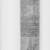 <em>Upper Part of Walking Stick</em>, ca. 1539-1075 B.C.E. Wood, Greatest diam. 13/16 x 27 3/16 in. (2 x 69 cm). Brooklyn Museum, Charles Edwin Wilbour Fund, 37.1833E. Creative Commons-BY (Photo: , CUR.37.1833E_NegID_37.277E_NegGRPA_print_cropped_bw.jpg)