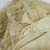 Fijian. <em>Tapa (Masi)</em>. Bark cloth, 103 15/16 x 19 11/16 in. (264 x 50 cm). Brooklyn Museum, Gift of Frederick Sclottmann, 37.209. Creative Commons-BY (Photo: , CUR.37.209_detail03.jpg)