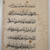 <em>Folio from a Qur'an</em>, 14th century. Ink on paper, 13 1/5 in. x 5 1/5 in. Brooklyn Museum, Designated Purchase Fund, 37.485.1 (Photo: , CUR.37.485.1_verso.jpg)
