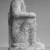 <em>Temple Block Statue of a Prince</em>, ca. 874-850 B.C.E. Limestone, 13 15/16 x 7 5/16 x 8 3/4 in. (35.4 x 18.5 x 22.2 cm). Brooklyn Museum, Charles Edwin Wilbour Fund, 37.595E. Creative Commons-BY (Photo: , CUR.37.595E_NegD_print_bw.jpg)