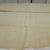 Marquesan. <em>Loin Cloth</em>, before 1938. Barkcloth, a: 84 13/16 × 54 1/16 in. (215.5 × 137.3 cm). Brooklyn Museum, A. Augustus Healy Fund, 42.211.98a-b. Creative Commons-BY (Photo: , CUR.42.211.98a_view01.jpg)