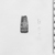 <em>Cylinder Seal or Cylindrical Bead</em>, ca. 1292-1190 B.C.E. Steatite, glaze, 1 1/16 x 7/16 in. (2.7 x 1.1 cm). Brooklyn Museum, Charles Edwin Wilbour Fund, 44.123.127. Creative Commons-BY (Photo: , CUR.44.123.127_NegB_print_bw.jpg)