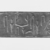 <em>Cylinder Seal</em>, ca. 3100-2800 B.C.E. Egyptian ebony, 1 3/8 x 1 5/16 in. (3.5 x 3.4 cm). Brooklyn Museum, Charles Edwin Wilbour Fund, 44.123.28. Creative Commons-BY (Photo: , CUR.44.123.28_NegB_print_bw.jpg)