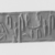 <em>Cylinder Seal</em>, ca. 3100-2800 B.C.E. Egyptian ebony, 1 3/8 x 1 5/16 in. (3.5 x 3.4 cm). Brooklyn Museum, Charles Edwin Wilbour Fund, 44.123.28. Creative Commons-BY (Photo: , CUR.44.123.28_NegID_44.123.28GRPA_print_cropped_bw.jpg)
