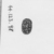 <em>Scarab of the High Steward Iuf-seneb</em>, ca. 1938-1759 B.C.E. Steatite, glaze, 5/16 x 1/2 x 11/16 in. (0.8 x 1.2 x 1.8 cm). Brooklyn Museum, Charles Edwin Wilbour Fund, 44.123.98. Creative Commons-BY (Photo: , CUR.44.123.98_NegA_print_bw.jpg)
