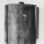 <em>Shabty Box of Amunemhat</em>, ca. 1400-1336 B.C.E. Wood, pigment (Egyptian blue), 12 13/16 × 5 3/16 × 6 3/8 in., 1.5 lb. (32.5 × 13.1 × 16.2 cm, 0.68kg). Brooklyn Museum, Charles Edwin Wilbour Fund, 50.130a-b. Creative Commons-BY (Photo: , CUR.50.130a-b_NegE_print_bw.jpg)