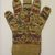 Wari. <em>Textile in the Form of a Glove</em>, 650-800 C.E. Cotton, camelid fiber, 11 1/4 x 8 11/16 in. (28.6 x 22.1 cm). Brooklyn Museum, Charles Stewart Smith Memorial Fund and Museum Collection Fund, 58.204. Creative Commons-BY (Photo: Brooklyn Museum, CUR.58.204.jpg)
