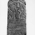 "<em>Donation Stela with Image of the God Heka (""Magic""), the Goddess Sakhmet and a Curse</em>, ca. 945-715 B.C.E. Limestone, 15 1/2 x 7 5/16 x 4 15/16 in. (39.3 x 18.5 x 12.5 cm). Brooklyn Museum, Charles Edwin Wilbour Fund, 67.119. Creative Commons-BY (Photo: , CUR.67.119_NegA_print_bw.jpg)"