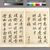 Yi Hwang (Toegye) (Korean, 1501-1570). <em>Album of Verses about Plum Blossoms</em>, 16th century. Album, ink on paper, each page, image: 13 3/4 × 9 3/4 in. (35 × 24.7 cm). Brooklyn Museum, Gift of the Carroll Family Collection, 2020.18.10 (Photo: Image courtesy of The Honorable Joseph P. Carroll and Professor Roberta L. Carroll, M.D., CUR.TL2020.25.2_p05_p06.jpg)