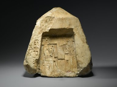 <em>Small Pyramid of a Woman</em>, ca. 1185-718 B.C.E. Limestone, pigment, 9 x 8 1/8 x 6 1/4 in., 19.5 lb. (22.9 x 20.6 x 15.9 cm, 8.85kg). Brooklyn Museum, Charles Edwin Wilbour Fund, 05.336. Creative Commons-BY (Photo: Brooklyn Museum, 05.336_side2_PS1.jpg)