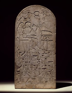 <em>Stela of Senres and Hormose</em>, ca. 1539-1425 B.C.E. Limestone, 16 7/8 x 8 5/16 x 1 5/8 in. (42.9 x 21.1 x 4.2 cm). Brooklyn Museum, Museum Collection Fund, 07.420. Creative Commons-BY (Photo: Brooklyn Museum, 07.420_SL3.jpg)