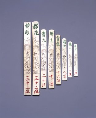 <em>Zhuang Yuan Chou Gaming Sticks</em>, late 19th-early 20th century. Ivory and red and green color, Bang yan: 5 5/8 x 9/16 x 1/8 in. (14.3 x 1.4 x 0.3 cm). Brooklyn Museum, Museum Expedition 1909, Purchased with funds given by Thomas T. Barr, E. LeGrand Beers, Carll H. de Silver, Herman B. Stutzer, Colonel Robert B. Woodward and the Museum Collection Fund, 09.945.1-.60. Creative Commons-BY (Photo: Brooklyn Museum, 09.945.1-.60_SL5.jpg)