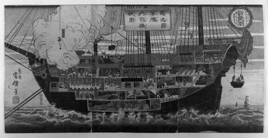 Oju Unsen (Japanese, active ca. 1875). <em>Interior Machinery of a German Warship (Doitsukoku Gunkan Naikazu Kikai no Zu)</em>, 1873. Color print, 14 1/4 x 28 1/4 in. (36.2 x 71.8 cm). Brooklyn Museum, Museum Collection Fund, 11.697.22154 (Photo: Brooklyn Museum, 11.697.22154_acetate_bw.jpg)