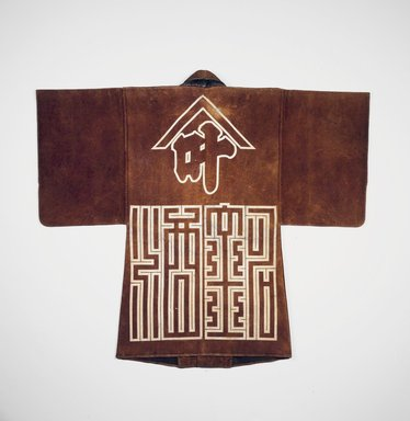 <em>Fireman's Coat</em>, late 19th century. Leather, 49 1/4 x 53 1/2 in. (125.1 x 135.9 cm). Brooklyn Museum, Brooklyn Museum Collection, 12.83. Creative Commons-BY (Photo: Brooklyn Museum, 12.83.jpg)