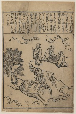 Tachibana Morikuni (1670-1748). <em>A Game of Chess</em>, 17th century. Woodblock print on paper, 10 1/16 x 6 9/16 in. (25.6 x 16.6 cm). Brooklyn Museum, Museum Collection Fund, 16.518 (Photo: Brooklyn Museum, 16.518_IMLS_PS3.jpg)