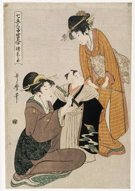 Kitagawa Utamaro (Japanese, 1753-1806). <em>Picture of First Pant Fitting, from the series Collection of Precious Children of Shichigosan Festival</em>, ca. 1796. Color woodblock print on paper, 15 1/2 x 10 5/8 in. (39.3 x 27 cm). Brooklyn Museum, Museum Collection Fund, 16.522 (Photo: Brooklyn Museum, 16.522_IMLS_SL2.jpg)