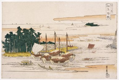 Utagawa Toyohiro (Japanese, 1773-1829). <em>Returning Sails at Tsukudajima, from the series Eight Views of Edo</em>, 1790-1799. Color woodblock print on paper, 9 3/4 x 14 11/16 in. (24.7 x 37.2 cm). Brooklyn Museum, Museum Collection Fund, 16.526 (Photo: Brooklyn Museum, 16.526_IMLS_SL2.jpg)