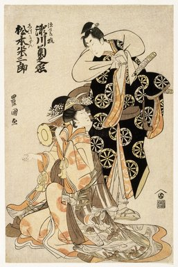 Utagawa Toyokuni I (Japanese, 1769-1825). <em>The Actors Matsumoto Yonesaburo and Segawa Kikunojo</em>, ca. 1803. Color woodblock print on paper, 15 3/16 x 9 15/16 in. (38.5 x 25.2 cm). Brooklyn Museum, Museum Collection Fund, 16.534 (Photo: Brooklyn Museum, 16.534_IMLS_SL2.jpg)