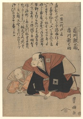 Utagawa Toyokuni I (Japanese, 1769-1825). <em>The Actors, Ichikawa Ebizo III and Ichikawa Shinnosuke</em>, ca. 1798. Woodblock color print, 12 3/16 x 8 7/16 in. (31 x 21.4 cm). Brooklyn Museum, Museum Collection Fund, 16.535 (Photo: Brooklyn Museum, 16.535_IMLS_PS3.jpg)