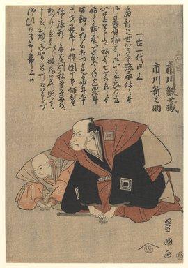 Utagawa Toyokuni I (Japanese, 1769-1825). <em>The Actors, Ichikawa Ebizo III and Ichikawa Shinnosuke</em>, ca. 1798. Woodblock color print, 12 3/16 x 8 7/16 in. (31 x 21.4 cm). Brooklyn Museum, Museum Collection Fund, 16.535 (Photo: Brooklyn Museum, 16.535_IMLS_PS3.jpg)