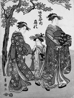 Utagawa Toyokuni I (Japanese, 1769-1825). <em>The Courtesan Ogino of Ogiya Tea House with Two Attendants</em>, ca. 1790-1795. Color woodblock print on paper, 10 3/8 x 7 5/8 in. (26.4 x 19.4 cm). Brooklyn Museum, Museum Collection Fund, 16.540 (Photo: Brooklyn Museum, 16.540_bw_IMLS.jpg)