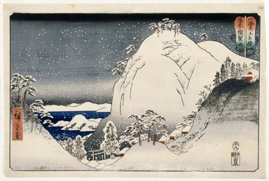 Utagawa Hiroshige (Ando) (Japanese, 1797-1858). <em>Yugasan in Bizan Province</em>, 1858. Color woodblock print on paper, 9 5/8 x 14 1/4 in. (24.4 x 36.2 cm). Brooklyn Museum, Museum Collection Fund, 16.555 (Photo: Brooklyn Museum, 16.555_IMLS_SL2.jpg)
